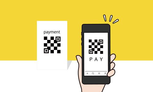 お支払いはQR決済による電子マネー又は、お振込